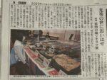 2020/3/22 中日新聞 光秀の世におもいはせ